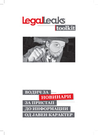 Legal_Leaks_mk