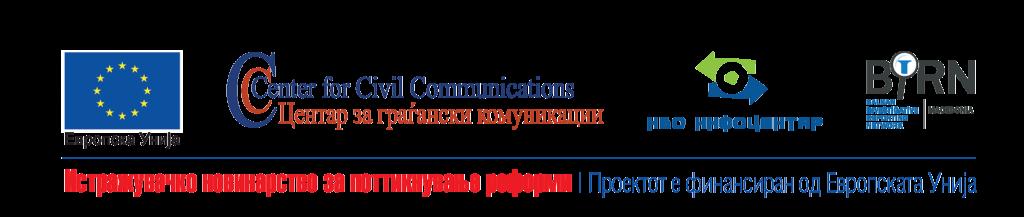 Logoa-NOVO-MK